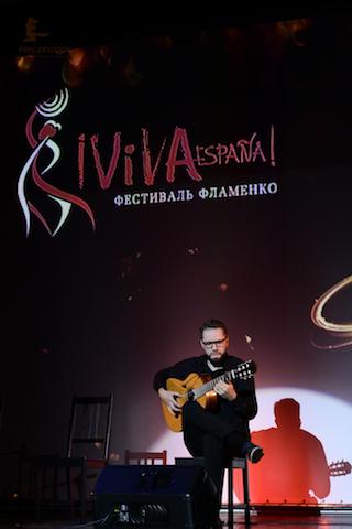 Guitarra Kopie